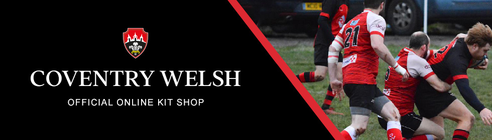 Coventry Welsh Leisurewear